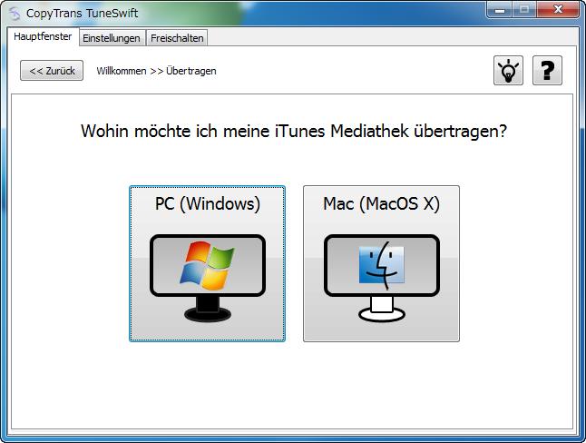 iTunes komplettes Backup machen für Umzug - kostenlos