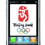 iphone-peking-20081