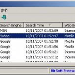 letzte-google-suche-anzeigen-kostenlos-software