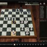 Schach Runterladen